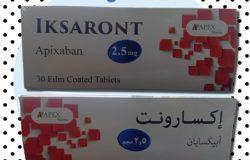 دواء إكسارونت Iksaront سعر و إرشادت الإستخدام