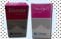دواء إلوندا Elonda سعر و إرشادات الإستخدام لإيقاف لبن الرضاعة