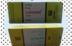 دواء كابوتن CAPOTEN سعر و إرشادات الإستخدام