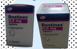 دوستينكس Dostinex سعر و إرشادات الإستخدام