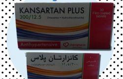 كانزارتان بلس KANSARTAN PLUS سعر و إرشادات الإستخدام