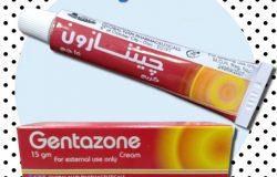 كريم جينتازون Gentazone سعر و إرشادات الإستخدام