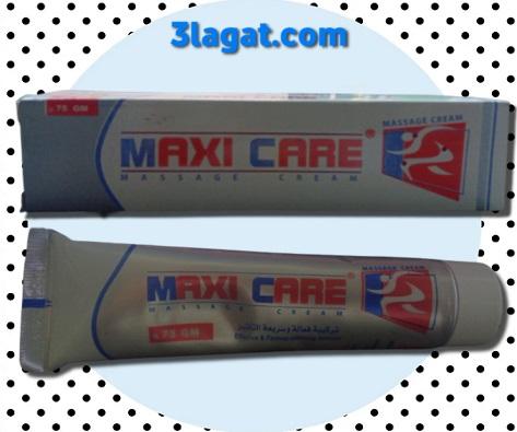 سعر و مميزات ماكسي كير MAXI CARE مساج كريم