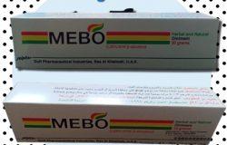 مرهم ميبو MEBO سعر و دواعي الإستخدام
