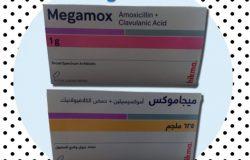 ميجاموكس Megamox سعر و إرشادات الإستخدام