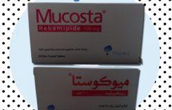 ميوكوستا Mucosta لعلاج قرحة المعدة