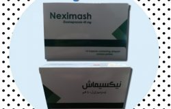 سعر و معلومات نيكسيماش Neximash للقرحة و ارتجاع المريء
