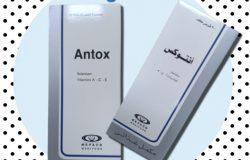 سعر و إرشادات أنتوكس Antox مضاد للأكسدة