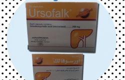 أورسوفالك Ursofalk سعر و إرشادات الإستخدام لحصوات المرارة