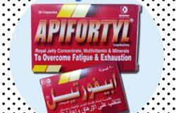 ابيفورتيل APIFORTYL للتغلب على الإرهاق و إعادة النشاط