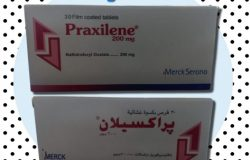 براكسيلان Praxilene سعر و إرشادات الإستخدام