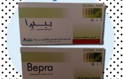 دواء بيبرا BEPRA سعر و إرشادات الإستخدام للمعدة