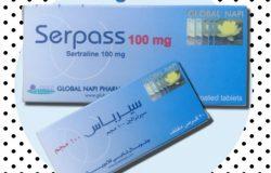 دواء سيرباس Serpass سعر و إرشادات الإستخدام