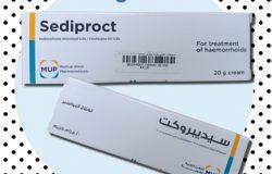سعر و إرشادات سيديبروكت Sediproct كريم لعلاج البواسير