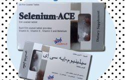 سعر و إرشادات سيلينيوم إيه سي إي Selenium-ACE مضاد للأكسدة