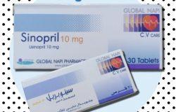 سينوبريل Sinopril سعر و إرشادات الإستخدام