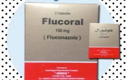 سعر و معلومات فلوكورال Flucoral مضاد للفطريات