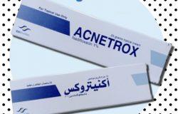 كريم أكنيتروكس ACNETROX لعلاج حب الشباب