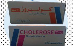 سعر و معلومات كوليروز CHOLEROSE للكوليسترول