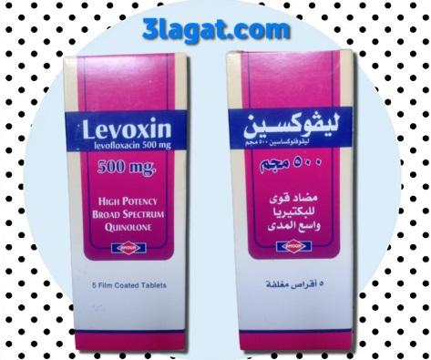 سعر و إرشادات ليفوكسين Levoxin مضاد حيوي