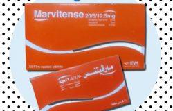 دواء مارفيتنس Marvitense لعلاج الضغط