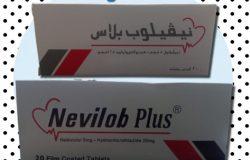 نيفيلوب بلس Nevilob plus سعر و إرشادات الإستخدام