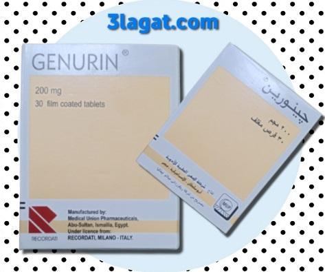 سعر و إرشادات جينورين GENURIN لإلتهاب المثانة – البروستاتا و عسر التبول