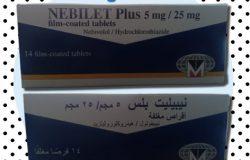سعر و معلومات نيبيليت بلس nebilet plus لعلاج الضغط