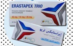 إيراستابكس تريو ERASTAPEX TRIO لعلاج الضغط