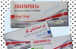 إيراستابكس كو ERASTAPEX Co لعلاج الضغط