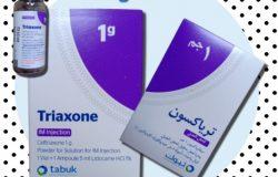 سعر و إرشادات ترياكسون Triaxone مضاد حيوي