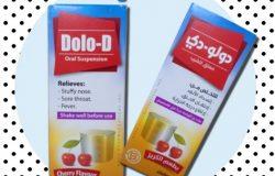 دولو-دي شراب Dolo-D لأعراض البرد لدى الاطفال