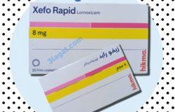 زيفو رابد Xefo Rapid مسكن و مضاد للإلتهابات