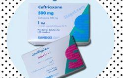 سفترياكسون Ceftriaxone حقن مضاد حيوي
