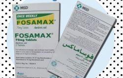 سعر و إرشادات فوساماكس FOSAMAX لعلاج هشاشة العظام