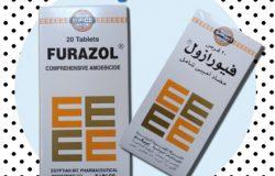 سعر و إرشادات فيورازول FURAZOL لعلاج الدوسنتاريا, الأميبا