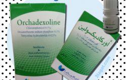 قطرة أوركاديكسولين Orchadexoline للإلتهابات العين