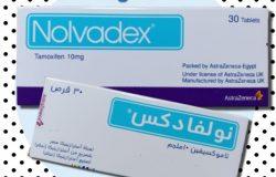 نولفادكس Nolvadex سعر و معلومات الدواء
